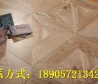 正宗缅甸柚木实木地板厂家直销贝亚克加盟