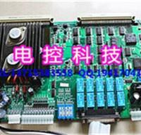 海天弘讯电脑温控板7KTMP-1 2BP_S700_DT9V