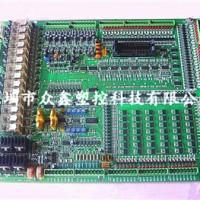 AI000057A 震雄CH-3.8PC电脑IO板 注塑机