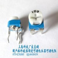 国产蓝白插件可调国产插件可调电阻插件碳膜可调电阻