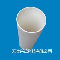 兴茂TX_9镀铬除杂器(素烧筒)素烧陶瓷筒