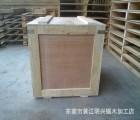原木包装箱