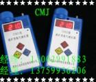 气体分析 仪器