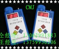 气体气体分析仪器