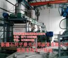 楚雄5000L混捏锅产品中心