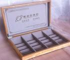 原木喷油木盒 精油香水木盒子 通用木盒子定做 厂家直销