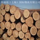 橡胶木进口清关专业代理|上海木材进口报关清关公司