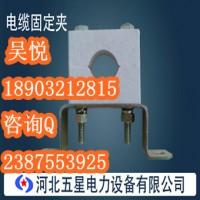 忻州矿用电缆固定夹型号移动式电缆盘规格型号电缆固定夹厂家
