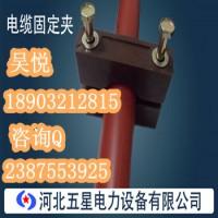 河南矿用电缆固定夹尺寸移动式电缆盘厂家阻燃电缆固定夹