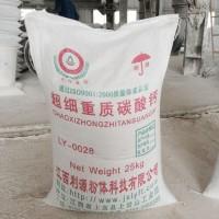 透明粉 白云石 滑石粉、重质碳酸钙、硅灰石粉