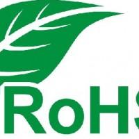 在哪里做RoHS认证即便宜又具有权威性?