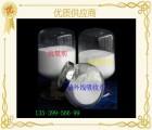 紫外线吸收剂 UV-328