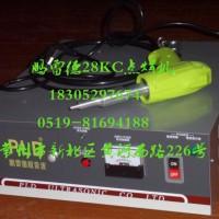常州塑料焊接机