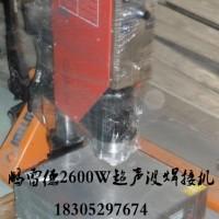 常州塑料焊接设备