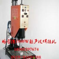 常州标准型超声波焊接机