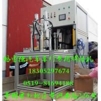 常州超声波焊接设备