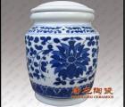 厂家定做青花茶叶罐 陶瓷茶叶密封罐