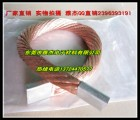 东莞产家按电流订做铜绞线软连接  TZXJ-15导电带