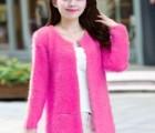 2014秋装新款女装针织开衫毛衣中长款外套打底毛衣厂家直销