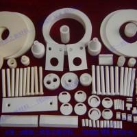 氧化铝陶瓷 ,本公司专业生产氧化铝陶瓷、陶瓷管棒、耐磨陶瓷、