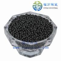 磁性能量球 净水器磁性能量球 厂家直供磁性能量球 水处理滤料