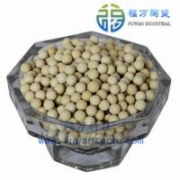 亚硫酸钙球 水处理亚硫酸钙球 福万亚硫酸钙球 净水滤料
