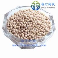 麦饭石球 福万麦饭石球 床垫枕头用麦饭石球 山东麦饭石球优质