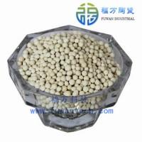 亚硫酸钙球 抗菌亚硫酸钙球 亚硫酸钙球厂家直供