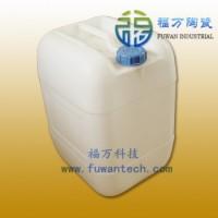 甲醛清除剂 福万甲醛清除剂  大量供应甲醛清除剂 快速高效去