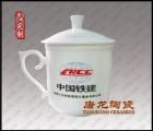 景德镇陶瓷杯子生产厂家定做陶瓷杯子