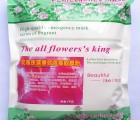 美容院用 美白保湿补水面膜 王香薰十五种精华提取精华面膜玫瑰
