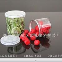 透明干果瓶厂家透明干果瓶价格透明干果瓶批发