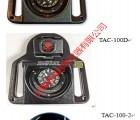 RJE TAC-100水下导航仪