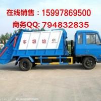 程力4方压缩垃圾车专业车厂