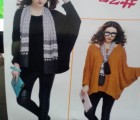 2014早秋装外套头毛衣女韩版宽松粗线大码针织衫薄胖mm长袖