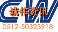 上海苏州新版ISO14001体系认证辅导诚伟ISO14001