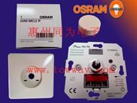 OSRAM DIM MCU P 1-10V   调光开关