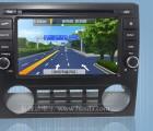 福田新风景G7专用DVD导航/车载GPS导航仪