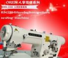 供应奥玲进口高速直驱人字车 高速曲折机 针织服装缝纫机