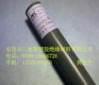 [供应PVC棒]PVC棒《咨询电话:13532384556