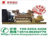 济柴系列柴油发电机组 500KW济柴系列柴油发电机组价格