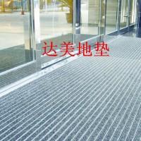 防尘地垫写字楼入口地垫铝合金除尘地毯