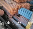 耐高温灰口铸铁棒