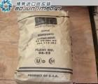 深圳食品添加剂进口报关 代理 清关 流程 费用 手续
