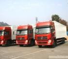 广州到缅甸陆运运费运输费用需要多少钱
