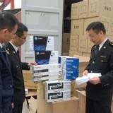 上海食品进口通关公司/上海食品进口通关流程如何操作
