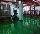 泰安莱芜环氧树脂地坪漆系列水泥密封固化剂系列