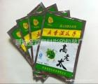 高唐县定做生产休闲食品包装袋/金霖塑料包装厂