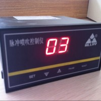 脉冲喷吹控制仪