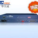 8路电话光端机生产产品